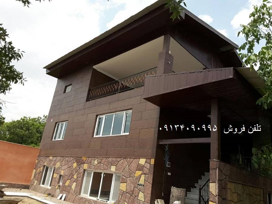 خرید سنگ ساختمانی تهران